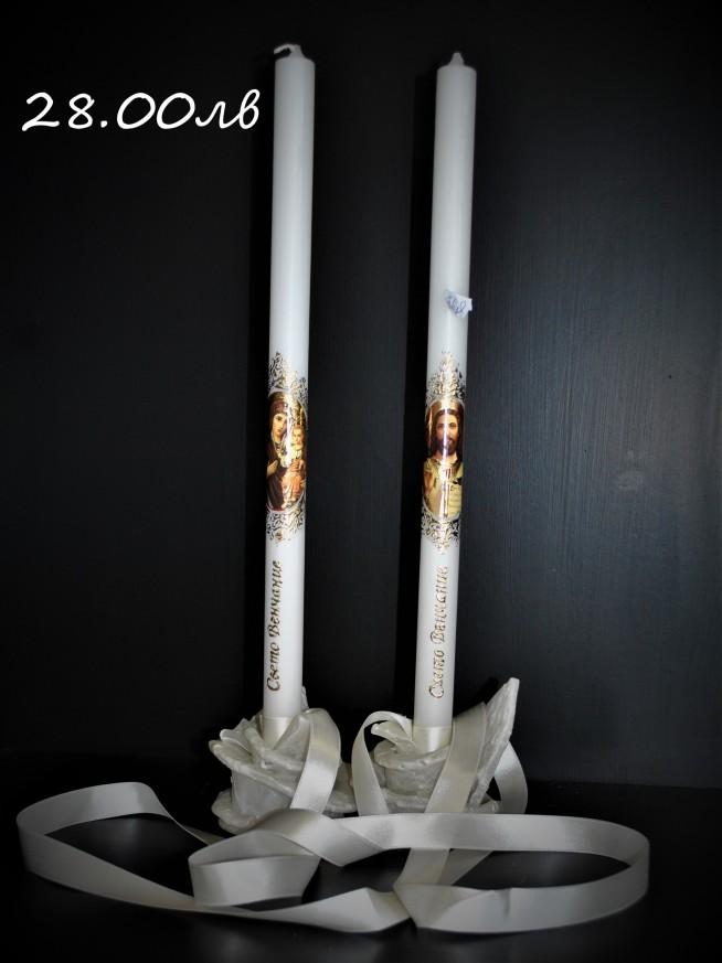 Свещи за венчавка