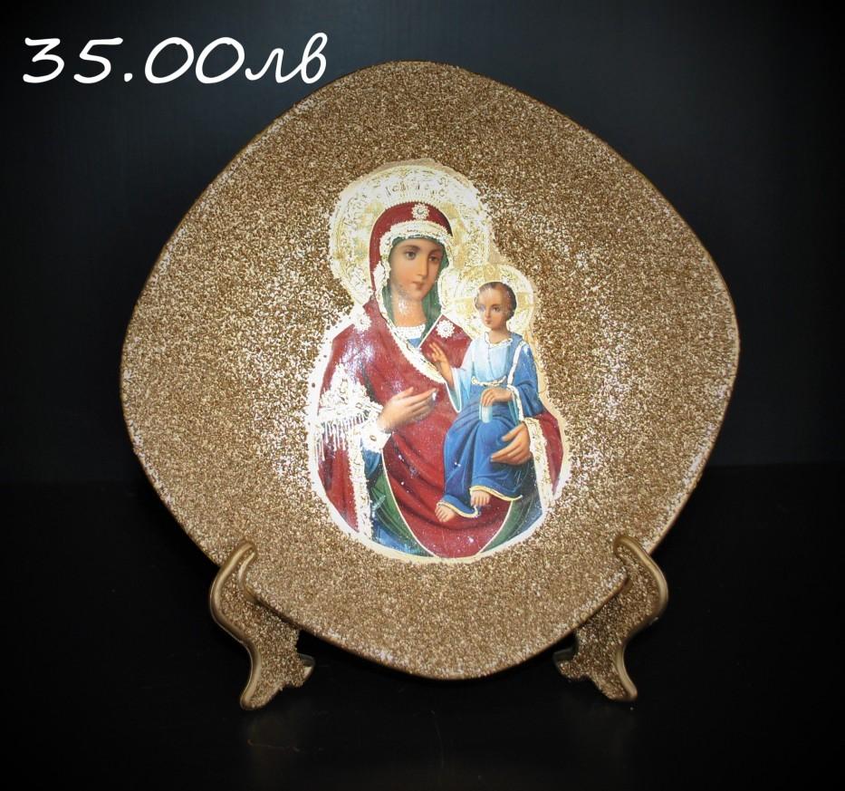 Декоративна чиния с Богородица