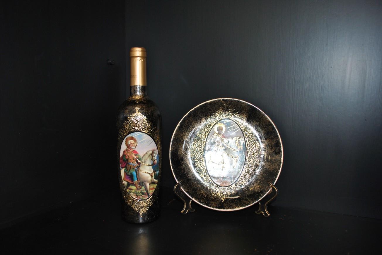 Вино с декоративна чинийка
