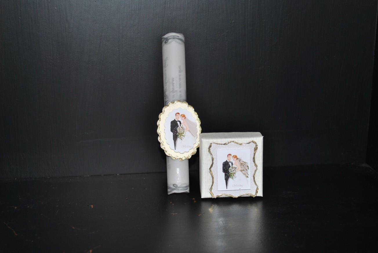Покана за сватба и кутийка за халки